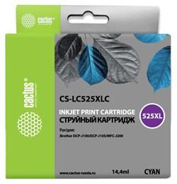 Струйный картридж Cactus CS-LC525XLC (LC525XL-C) голубой увеличенной емкости для принтеров Brother DCP J100, DCP J105, MFC J200 (14,4 мл) - фото 14867