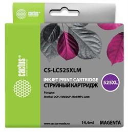 Струйный картридж Cactus CS-LC525XLM (LC525XL-M) пурпурный увеличенной емкости для принтеров Brother DCP J100, DCP J105, MFC J200 (14,4 мл) - фото 14868