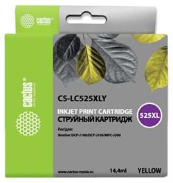 Струйный картридж Cactus CS-LC525XLY (LC525XL-Y) желтый для принтеров увеличенной емкости для принтеров Brother DCP J100, MFC J200 (14,4 мл) - фото 14869