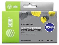 Струйный картридж Cactus CS-EPT0544 (T0544) желтый для принтеров Epson Stylus Photo R800, R1800 (16,2 мл) - фото 14892