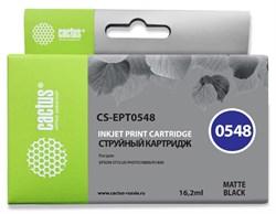 Струйный картридж Cactus CS-EPT0548 (T0548) черный матовый для принтеров Epson Stylus Photo R800, R1800 (16,2 мл) - фото 14896