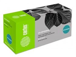 Лазерный картридж Cactus CS-SP4500HE (SP 4500HE) черный для Ricoh Aficio SP 4510dn, SP 4510sf (12'000 стр.) - фото 15254