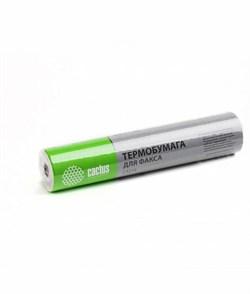 Термобумага Cactus CS216 216мм-30м/белый для факса - фото 6862