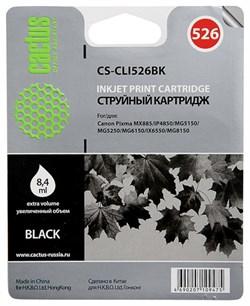 Струйный картридж Cactus CS-CLI526BK (CLI-526BK) черный для принтеров Canon Pixma MX885, IP4850, MG5150, MG5250, MG6150, IX6550, MG8150 (500 стр.) - фото 7131