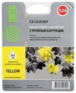 Струйный картридж Cactus CS-CLI526Y (CLI-526Y) желтый для принтеров Canon Pixma MX885, IP4850, MG5150, MG5250, MG6150, IX6550, MG8152 (500 стр.) - фото 7139
