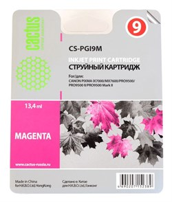 Струйный картридж Cactus CS-PGI9M (PGI-9M) пурпурный для принтеров Canon Pixma iX7000, MX7600, PRO 9500, PRO9500 Mark II (650 стр.) - фото 7248