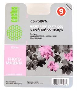Струйный картридж Cactus CS-PGI9PM (PGI-9PM) фото пурпурный для принтеров Canon Pixma iX7000, MX7600, PRO 9500, PRO9500 Mark II (650 стр.) - фото 7269