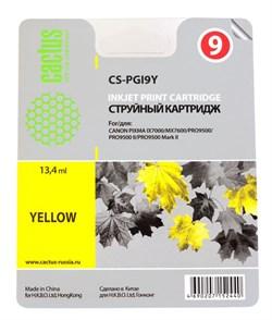 Струйный картридж Cactus CS-PGI9Y (PGI-9Y) желтый для принтеров Canon Pixma iX7000, MX7600, PRO 9500, PRO9500 Mark II (650 стр.) - фото 7281