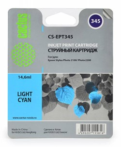 Струйный картридж Cactus CS-EPT345 (C13T03454010) светло голубой для принтеров Epson PM 4000, 4000PX, Epson Stylus Photo 2100, Photo 2200 (440 стр.) - фото 7646