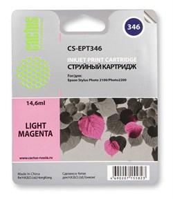 Струйный картридж Cactus CS-EPT346 (C13T03464010) светло-пурпурный для принтеров Epson Stylus Photo 2100, 2200 (14.6 мл) - фото 7648