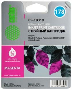 Струйный картридж Cactus CS-CB319 (HP 178) пурпурный для принтеров HP DeskJet 3070A B611, 3522; PhotoSmart 5510 B111, 5520, 7520, B010, B110, B209, B210, B8553, C309, C310, C410, C5300, C5380, C5383, C6383, D5460, D5463 (6 мл.) - фото 7781