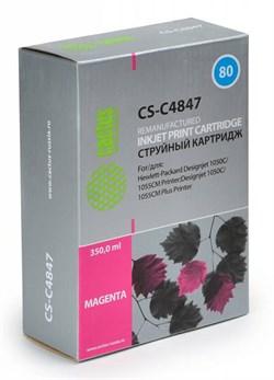Струйный картридж Cactus CS-C4847 (HP 80) пурпурный для HP DesignJet 1000 series, 1050, 1050C, 1050C Plus, 1055, 1055CM, 1055CM Plus (350 мл.) - фото 7828