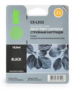 Струйный картридж Cactus CS-LX32 (18CX032e) черныый для принтеров Lexmark - P900, P910, P915, P4000, P4250, P4310, P4330, P4350, P4360, P6200, P6210, P6220, P6230, P6240, P6250, P6260, P6270, P6280, P6290, P6350, P6356, X3300, X3310, X3315, X3330, X3340, - фото 8144