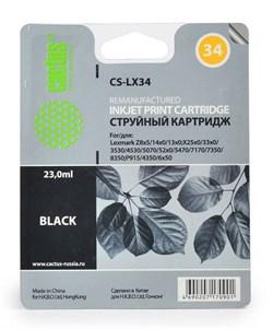 Струйный картридж Cactus CS-LX34 (18C0034) черныый для принтеров Lexmark P900, P910, P915, P4000, P4250, P4310, P4330, P4350, P4360, P6200, P6210, P6220, P6230, P6240, P6250, P6260, P6270, P6280, P6290, P6350, P6356, X2500, X2510, X2530, X2550, X3300, X - фото 8145
