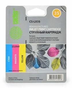 Струйный картридж Cactus CS-LX35 (18C0035) цветной для принтеров Lexmark - P315, P450, P900, P910, P915, P4000, P4250, P4310, P4330, P4350, P4360, P6200, P6210, P6220, P6230, P6240, P6250, P6260, P6270, P6280, P6290, P6350, P6356, X2500, X2510, X2530, X25 - фото 8146