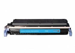 Лазерный картридж Cactus CSP-C9731A (HP 645A) голубой для принтеров HP Color LaserJet 5500, 5500DN, 5500DTN, 5500HDN, 5500TDN, 5500N, 5550, 5550DN, 5550DTN, 5550HDN, 5550N (12000 стр.) - фото 8277