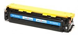 Лазерный картридж Cactus CS-C716M (№716M) пурпурный для принтеров Canon LaserBase MF8030 i-Sensys, MF8040 i-Sensys, MF8050 i-Sensys, MF8080 i-Sensys, LBP 5050 i-Sensys, 5050n i-Sensys (1500 стр.) - фото 8368