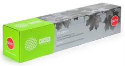 Лазерный картридж Cactus CS-EXV11 (C-EXV11) черный для принтеров Canon IR 2230, IR 2270, IR 2270i, IR 2830, IR 2870, IR 2870F, IR 2870i, IR 3025, IR 3025N, IR 3030, IR 3225, IR 3225N (21000 стр.) - фото 8388