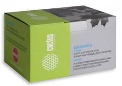 Лазерный картридж Cactus CS-EXV21C (C-EXV21C) голубой для принтеров Canon iR C2380, C2380i, C2550, C2550i, C2880, C2880i, C3080, C3080i, C3380, C3380i, C3480, C3480i, C3580, C3580i (14000 стр.) - фото 8445