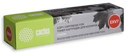 Лазерный картридж Cactus CS-EXV7 (7814A002) черный для Canon ImageRunner 1210, 1230, 1270, 1270F, 1300, 1310, 1330, 1370, 1370F, 1510, 1530, 1570, 1570F; iR 1200, 1210, 1230, 1270, 1270F, 1300 (5'300 стр.) - фото 8460