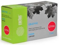 Лазерный картридж Cactus CS-C711C (№711C) голубой для принтеров Canon imageClass MF9220, MF9280, LaserBase MF8450 i-Sensys, MF9130 i-Sensys, MF9170 i-Sensys, MF9220 i-Sensys, MF9280 i-Sensys, LBP 5300 i-Sensys, 5360 i-Sensys (6000 стр.) - фото 8465
