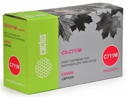 Лазерный картридж Cactus CS-C711M (№711M) пурпурный для принтеров Canon imageClass MF9220, MF9280, LaserBase MF8450 i-Sensys, MF9130 i-Sensys, MF9170 i-Sensys, MF9220 i-Sensys, MF9280 i-Sensys, LBP 5300 i-Sensys, 5360 i-Sensys (6000 стр.) - фото 8466