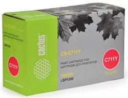Лазерный картридж Cactus CS-C711Y (№711Y) желтый для принтеров Canon imageClass MF9220, MF9280, LaserBase MF8450 i-Sensys, MF9130 i-Sensys, MF9170 i-Sensys, MF9220 i-Sensys, MF9280 i-Sensys, LBP 5300 i-Sensys, 5360 i-Sensys (6000 стр.) - фото 8467