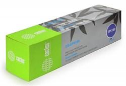 Лазерный картридж Cactus CS-EPS189 (C13S050189) голубой для принтеров AcuLaser C1100, C1100N, CX11, CX11N, CX11NF, CX11NFC (4000 стр.) - фото 8519