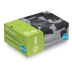 Лазерный картридж Cactus CS-C8543X (HP 43X) черный для принтеров HP LaserJet 9000, 9000DN, 9000HNF, 9000HNS, 9000MFP, 9000L MFP, 9000N, 9040, 9040DN, 9040MFP, 9040N, 9050, 9050DN, 9050MFP, 9050N, M9040 MFP, M9050 MFP, M9059 MFP (30000 стр.) - фото 8624