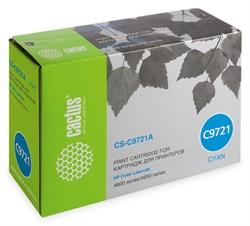 Лазерный картридж Cactus CS-C9721A (HP 641A) голубой для принтеров HP Color LaserJet 4600, 4600DN, 4600DTN, 4600HDN, 4600N, 4610, 4650, 4650DN, 4650DTN, 4650HDN, 4650N (8000 стр.) - фото 8652