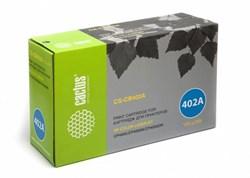 Лазерный картридж Cactus CS-CB402A (HP 642A) желтый для принтеров HP Color LaserJet CP4005, CP4005DN, CP4005N (7500 стр.) - фото 8692