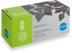 Лазерный картридж Cactus CS-CC531A (HP 304A) голубой для принтеров HP  Color LaserJet CM2320 mfp, CM2320fxi (CC435A), CM2320n, CM2320nf (CC436A), CP2020 series, CP2025 (CB493A), CP2025dn (CB495A), CP2025n (CB494A), CP2025x (2800 стр.) - фото 8727