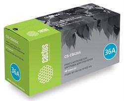 Лазерный картридж Cactus CS-CB436AS (HP 36A) черный для принтеров HP LaserJet M1120 mfp, M1120n mfp, M1522 MFP, M1522n MFP, M1522nf MFP, P1504, P1504n, P1505, P1505n, P1506, P1506n (2000 стр.) - фото 9037
