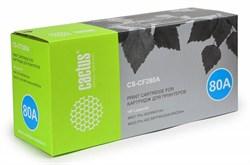 Лазерный картридж Cactus CS-CF280AS (HP 80A) черный для принтеров HP LaserJet M401 Pro 400, M401dn, M425 Pro 400 MFP, M425dn, M425dw (2700 стр.) - фото 9062