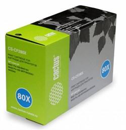 Лазерный картридж Cactus CS-CF280XS (HP 80X) черный для принтеров HP LaserJet M401 Pro 400, M401dn, M425 Pro 400 MFP, M425dn, M425dw (6900 стр.) - фото 9066