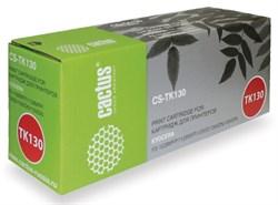 Лазерный картридж Cactus CS-TK130 (Mita TK-130) черный для принтеров Kyocera Mita FS 1028, 1028MFP, 1128, 1128MFP, 1300, 1300D, 1300DN, 1350, 1350DN (7200 стр.) - фото 9139