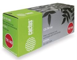 Лазерный картридж Cactus CS-TK140 (Mita TK-140) черный для принтеров Kyocera Mita FS 1100 (4000 стр.) - фото 9140