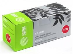 Лазерный картридж Cactus CS-TK18 (Mita TK-18) черный для принтеров Kyocera Mita FS 1018, 1018 MFP, 1020, 1020D, 1020DN, 1020DT, 1020DTN, 1118 MFP, 1118F MFP, 1118 FPD MFP, Olivetti d-Copia 18MF, Utax CD1018 (7200 стр.) - фото 9144