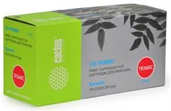 Лазерный картридж Cactus CS-TK560С (Mita TK-560C) голубой для принтеров Kyocera Mita P6030 Ecosys, P6030cdn Ecosys, Mita FS C5300, C5300DN, C5350, C5350DN (10000 стр.) - фото 9213
