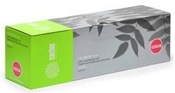 Лазерный картридж Cactus CS-O301BK (44973544) черный для принтеров Oki C 301, 301dn, 321, 321dn, MC 332, 332dn, 342, 342dn, 342dnw, 342dw, 342w (2200 стр.) - фото 9229