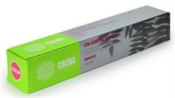Лазерный картридж Cactus CS-O301M (44973542) пурпурный для принтеров Oki C 301, 301dn, 321, 321dn, MC 332, 332dn, 342, 342dn, 342dnw, 342dw, 342w (1500 стр.) - фото 9231