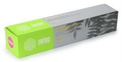 Лазерный картридж Cactus CS-O530Y (44469752) желтый для принтеров Oki C 510, 510dn, 511, 511dn, 530, 530dn, 531, 531dn, MC 561, 561dn, 562, 562dn, 562dnw, 562w (5000 стр.) - фото 9240