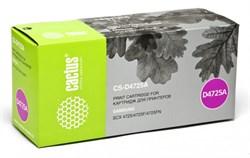Лазерный картридж Cactus CS-D4725A (SCX-D4725A) черный для принтеров Samsung SCX 4725, 4725F, 4725FN (3000 стр.) - фото 9309