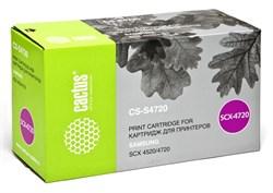 Лазерный картридж Cactus CS-S4720 (SCX-4720D3) черный для принтеров Samsung SCX-4520, SCX-4720, SCX-4720F, SCX-4720FN (3000 стр.) - фото 9348