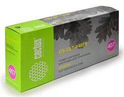 Лазерный картридж Cactus CS-CLT-Y407S (CLT-Y407S) желтый для принтеров Samsung CLP 320, 320N, 325, CLX 3185, 3185N, 3185FN (1000 стр.) - фото 9364
