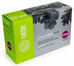 Лазерный картридж Cactus CS-CLT-K609S (CLT-K609S) черный для принтеров Samsung CLP 770, 770ND, 775, 775ND (7000 стр.) - фото 9427