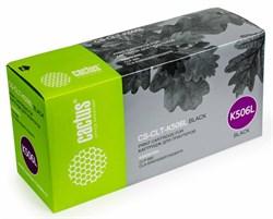 Лазерный картридж Cactus CS-CLT-K506L (CLT-K506L) черный для принтеров Samsung CLP 680, 680ND, CLX 6260, 6260FD, 6260FR, CLX 6260, 6260FD, 6260FR (6000 стр.) - фото 9431