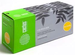 Лазерный картридж Cactus CS-PH3140X (108R00909) черный увеличенной емкости для Xerox Phaser 3140, 3155, 3160, 3160n (2'500 стр.) - фото 9466