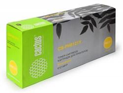 Лазерный картридж Cactus CS-PH6121Y (106R01475) желтый увеличенной емкости для Xerox Phaser 6121, 6121 MFP, 6121 MFP d, 6121 MFP n (2'600 стр.) - фото 9505