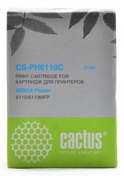 Лазерный картридж Cactus CS-PH6110C (106R01206) голубой для принтеров Xerox Phaser 6110, 6110b, 6110mfp, 6110n, 6110mfp b, 6110mfp s, 6110mfp x, 6110vb, 6110vn  (1000 стр.) - фото 9531